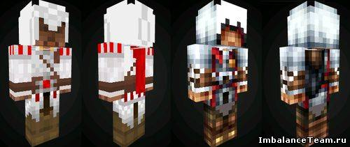 Скин Ассасина для Minecraft