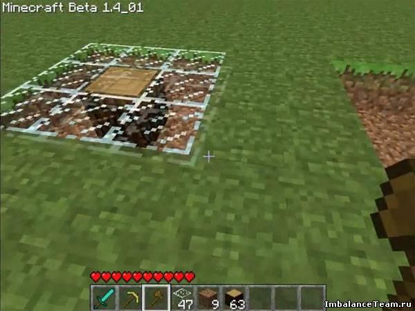 Worldedit для Одиночной Minecraft