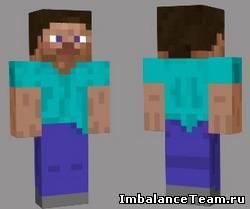 Minecraft скин Стива