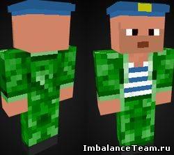 Скин Военного для Minecraft