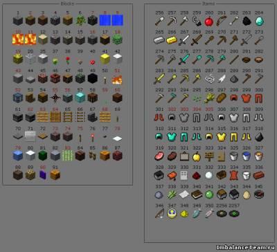 плагин магазин для minecraft 1.5 2