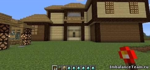 Скачать карту Minecraft механический дом