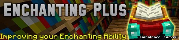 Minecraft мод на зачарование