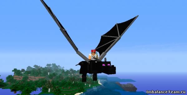 Мод на дракона на Minecraft