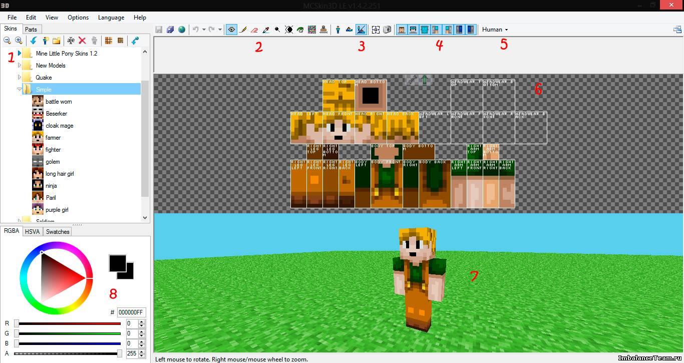 Minecraft программа для создания скинов