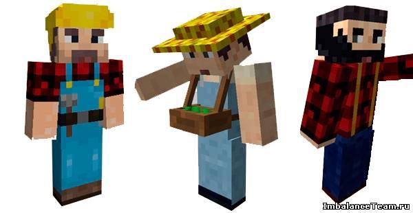 Minecraft мод Mine