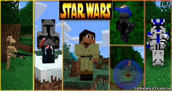 Minecraft мод Star Wars
