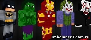 Скины для Minecraft для мальчиков
