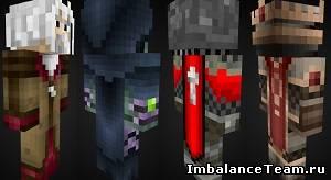 Скины с плащами для Minecraft