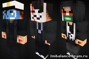 Hollywood Undead скины для Minecraft