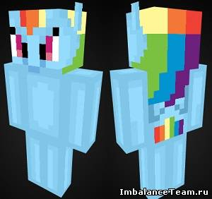 Скин для Minecraft Rainbow Dash