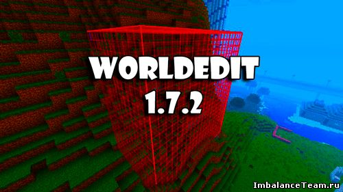 worldedit 1.7