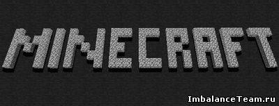 Как установить скин в Minecraft