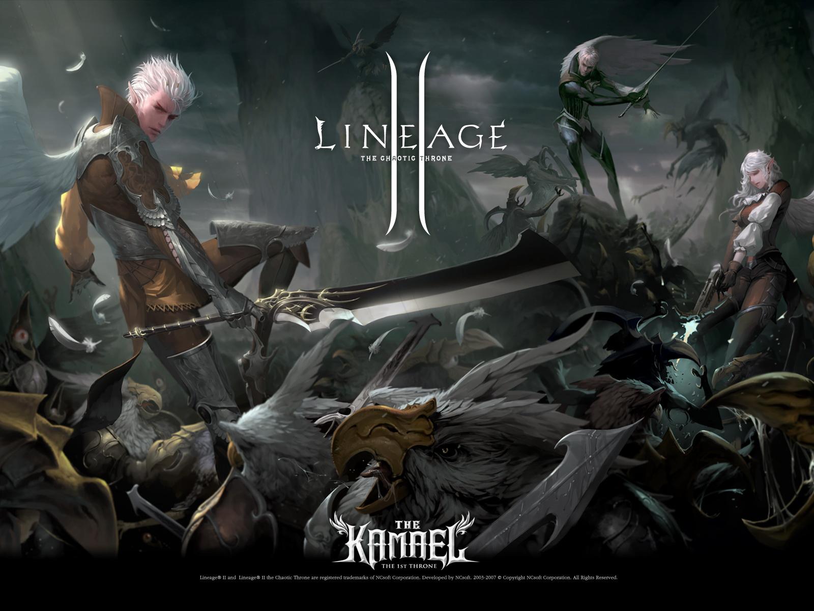 хостинг lineage 2